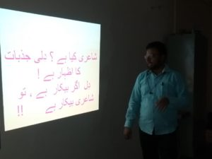 Prof. Mohamed Yassir HOD of Urdu using ICT Corner (4)